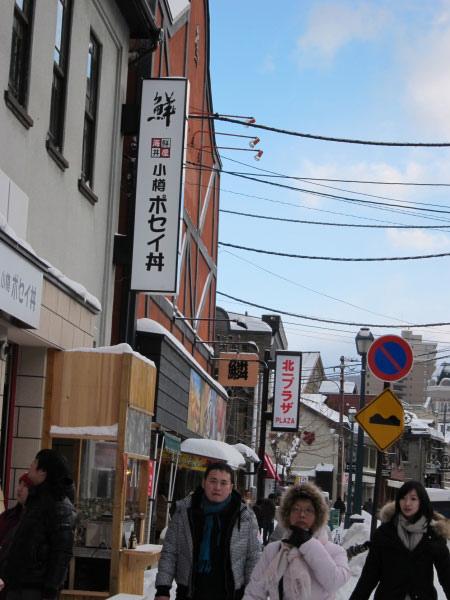 2010北海道-360.jpg