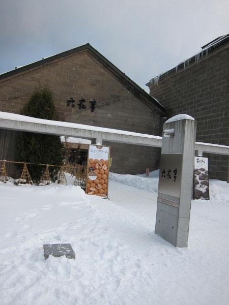 2010北海道-362.jpg