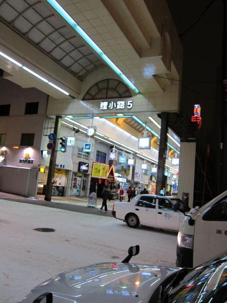 2010北海道-393.jpg