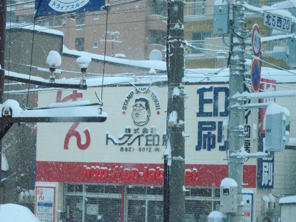 2010北海道-430.jpg