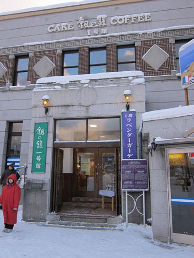 2010北海道-377.jpg