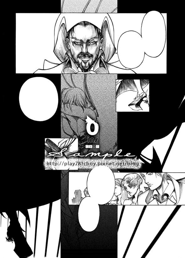 赤跡一(內頁2)