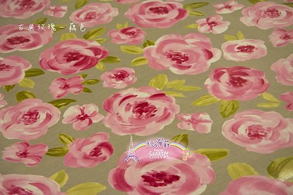 古典玫瑰-藕色.jpg