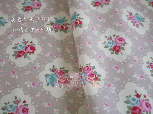玫瑰花束-灰褐-.jpg