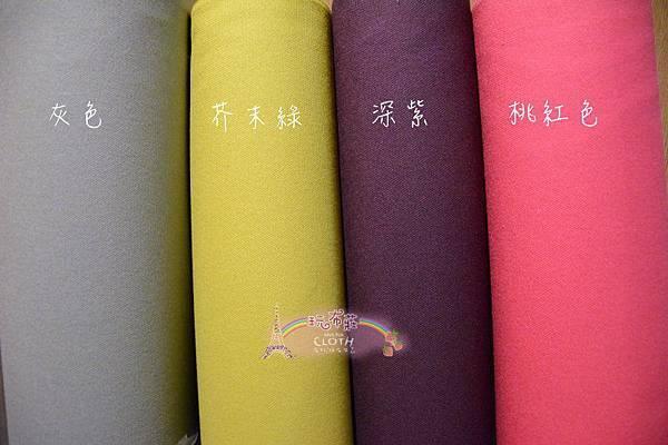 灰芥末綠深紫桃紅.jpg