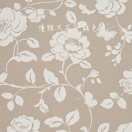 優雅大花-藕色