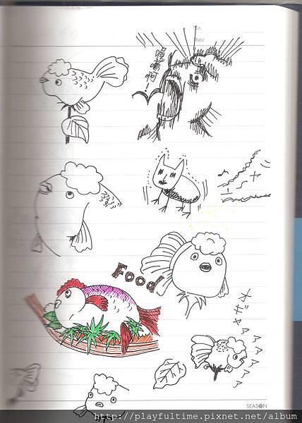筆記本 X 金魚草