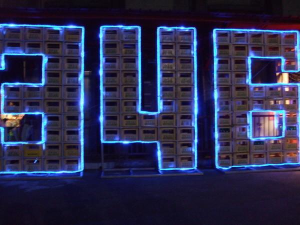 台啤346酒廠