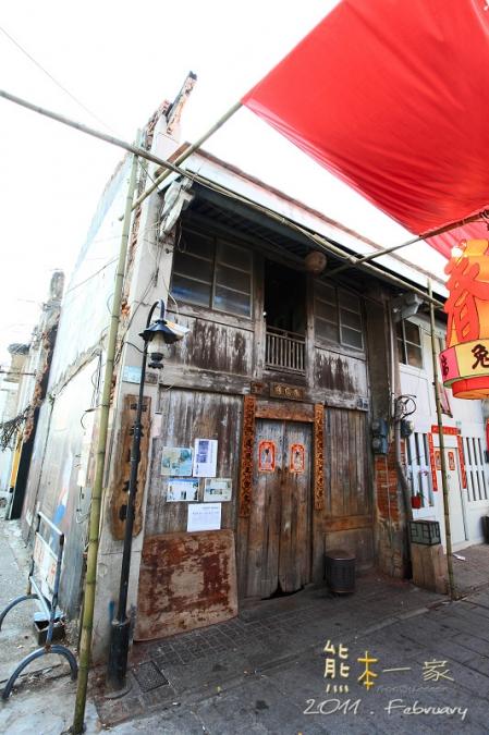 神農老街-熊本一家.jpg