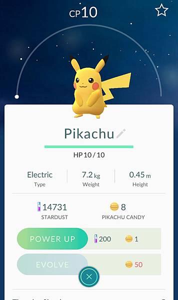 (入門級) 玩Pokémon Go 前的必看小攻略