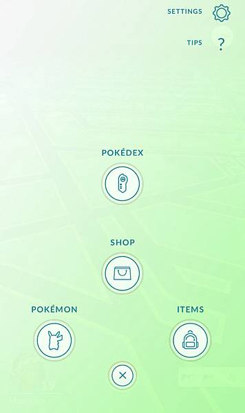 (入門級) Pokémon Go 的遊戲商店介紹