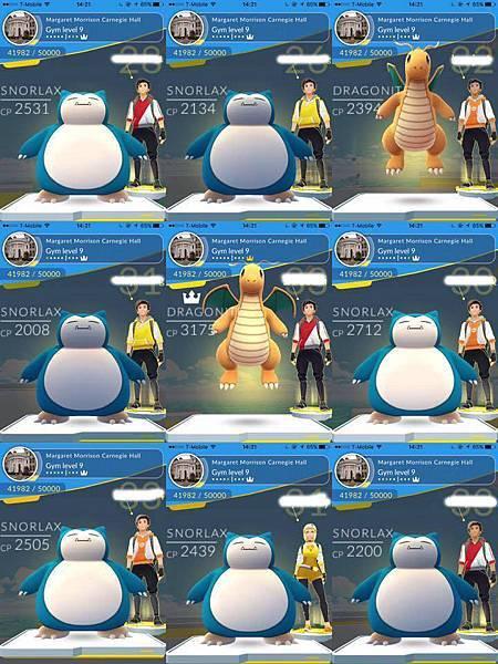 (入門級) 到底哪隻Pokémon 打道館比較強?