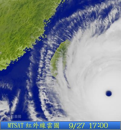 typhoon Jangmi.jpg