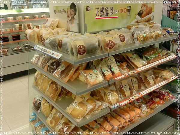 0516麵包.jpg