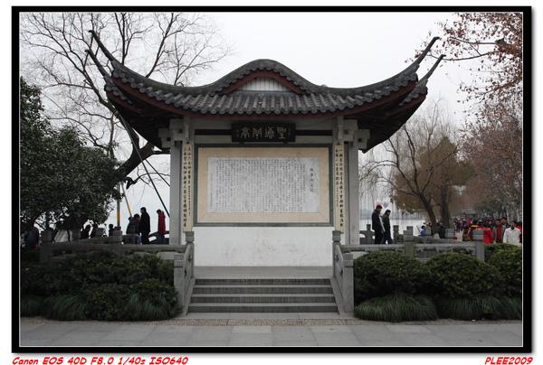 杭州1_06.jpg