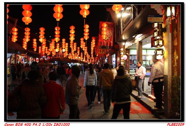 杭州2_68.jpg