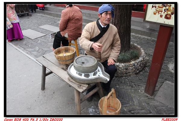杭州3_07.jpg
