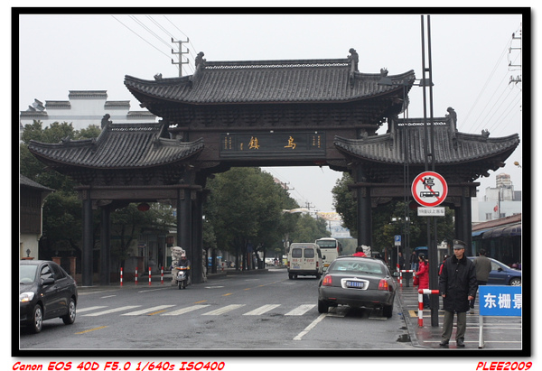 杭州5_05.jpg