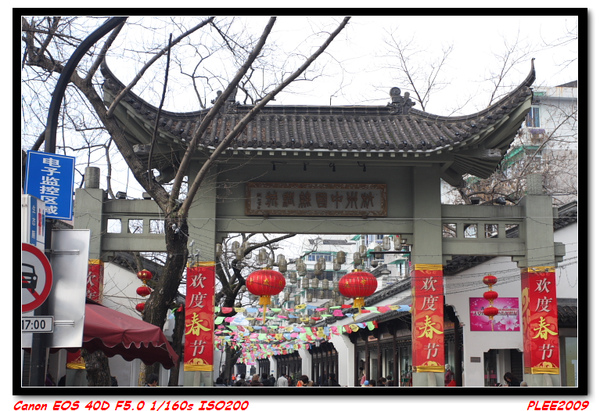 杭州5_07.jpg