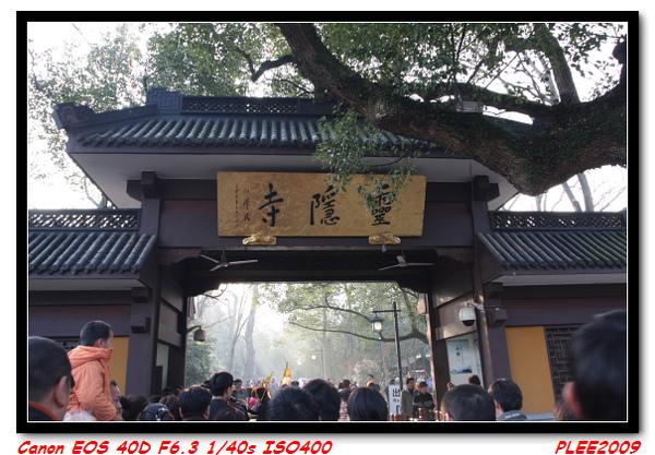 杭州6_26.jpg
