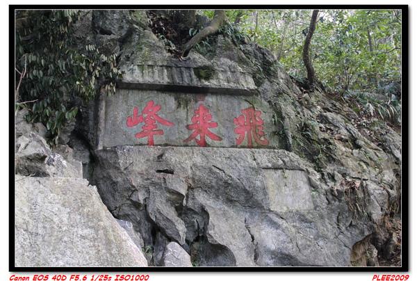 杭州6_30.jpg