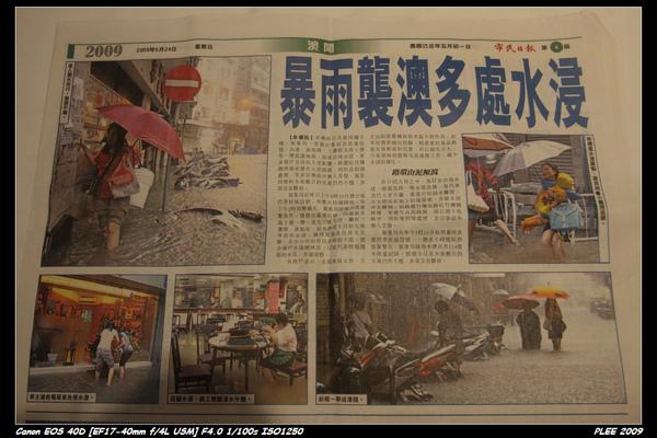 Macau_34.jpg