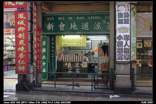 Macau_14.jpg