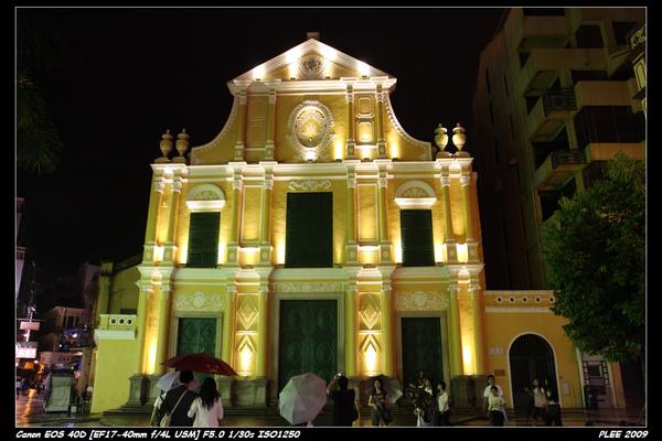 Macau_26.jpg