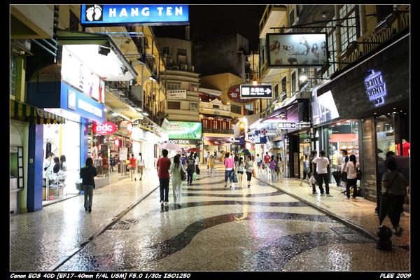 Macau_27.jpg