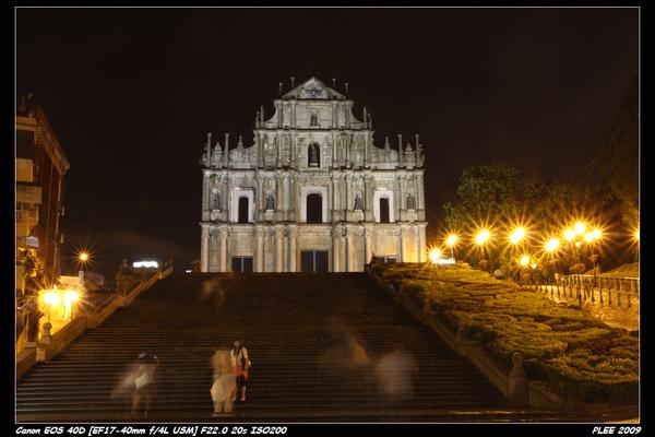 Macau_28.jpg