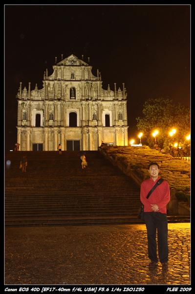 Macau_29.jpg