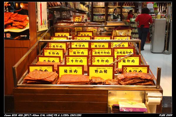 Macau_30.jpg