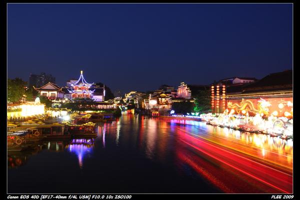 Nanjing3_91.jpg