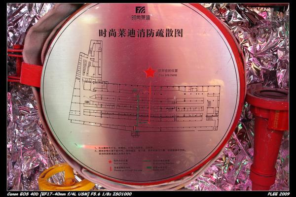 YangChou_51.jpg