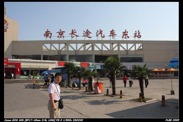 YangChou_01.jpg