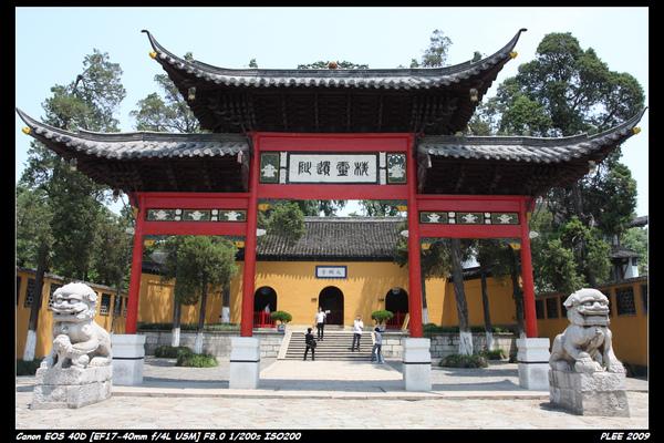 YangChou_09.jpg
