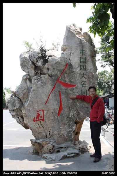 YangChou_16.jpg