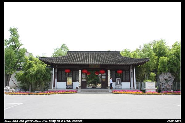 YangChou_17.jpg