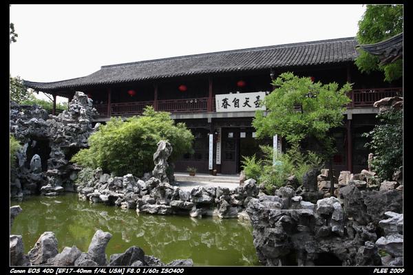 YangChou_30.jpg