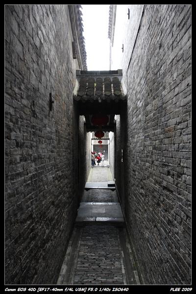 YangChou_32.jpg