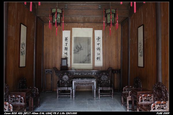 YangChou_33.jpg