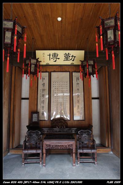YangChou_34.jpg