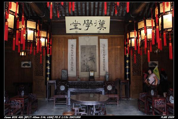 YangChou_35.jpg