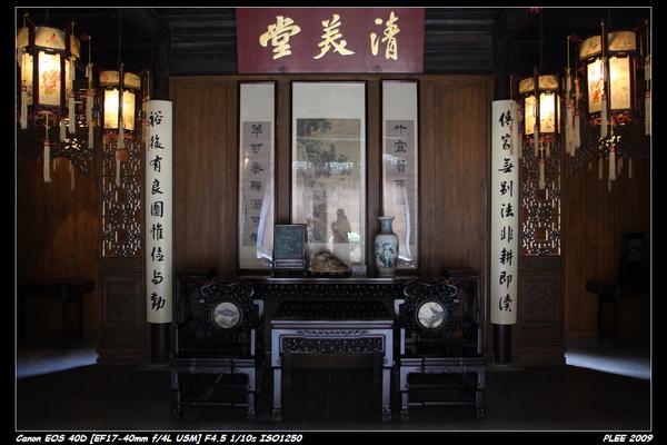 YangChou_36.jpg