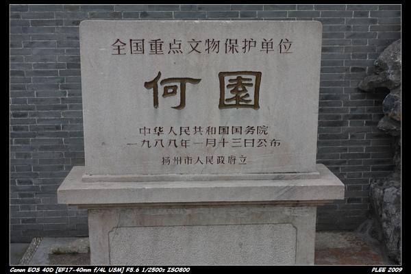 YangChou_40.jpg