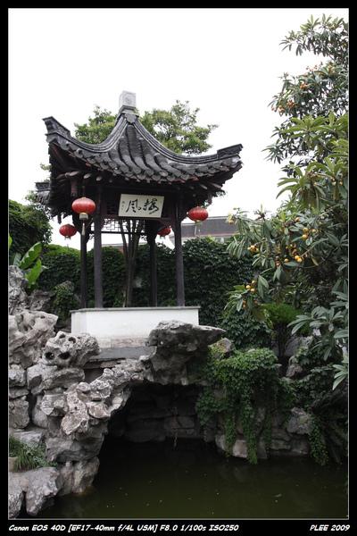 YangChou_43.jpg