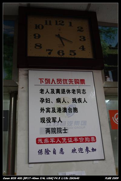 YangChou_49.jpg