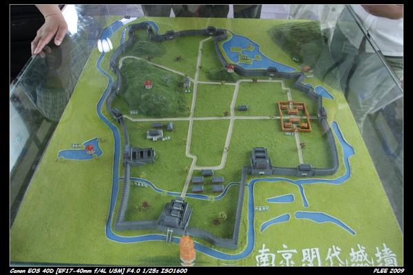 Nanjing4_16.jpg