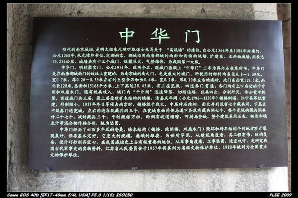 Nanjing4_22.jpg