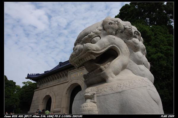 Nanjing5_15.jpg